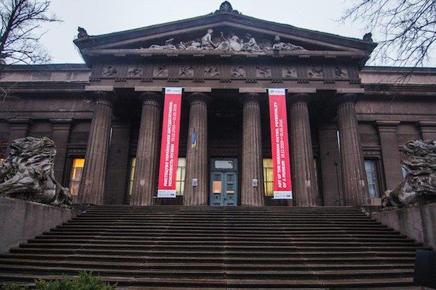 Спочатку музей сучасного мистецтва хотіли створювати на базі Національного художнього музею