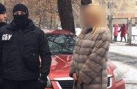 Следователя киевской полиции поймали на взятке 8 тыс. долларов