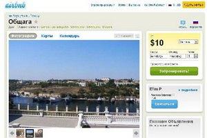 Предприимчивые севастопольские студенты сдают свое место в общежитии за $10