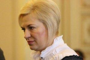 """""""Свобода"""" хочет запретить Chevron добывать сланцевый газ в Украине"""