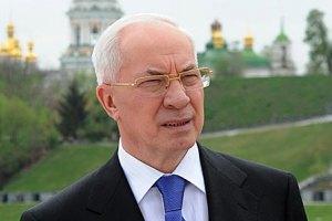 Пасха напомнила Азарову, как достичь успеха в реформах