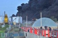Пожежа на нафтобазі посилилася (оновлено)