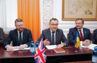 Украина начала с Британией визовый диалог