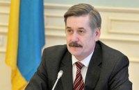 """""""Наш край"""" звинуватив Яценюка у змові з газовими олігархами"""