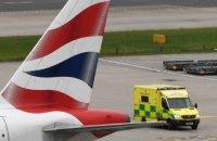 При аварии в лондонском аэропорту Хитроу погиб человек