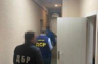 Чиновника харківської митниці підозрюють в розтраті 400000 грн із бюджету