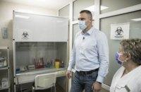 Кличко перевірив опорну лікарню для лікування хворих на COVID-19