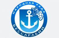 "СБУ: второй съезд ""бессарабских"" сепаратистов - фейк"