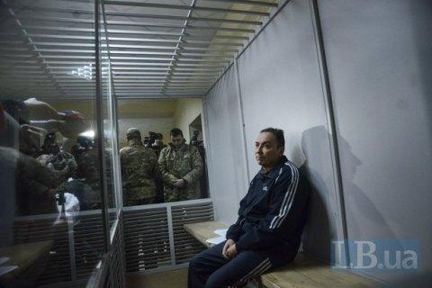 Апеляційний суд залишив Без'язикова під вартою до 8 лютого