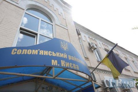 """У справі про """"злив"""" інформації з Солом'янського суду з'явився новий підозрюваний"""