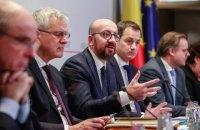 У Бельгії внаслідок суперечки через міграцію розпалася коаліція