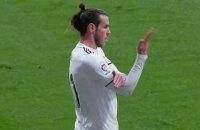 """Кожен гол Бейла обійшовся """"Реалу"""" в 2,3 млн євро"""