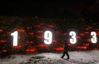 Петиция к Бундестагу о признании Голодомора геноцидом набрала необходимое количество голосов