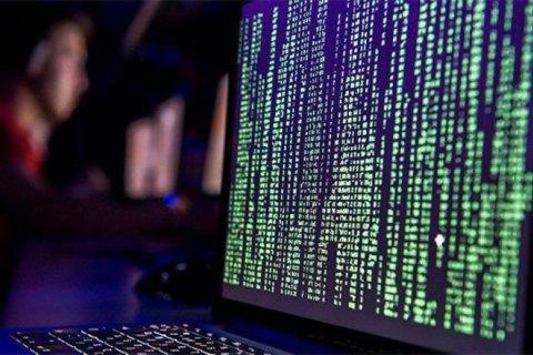 Євросоюз і Україна почали діалог з кібербезпеки