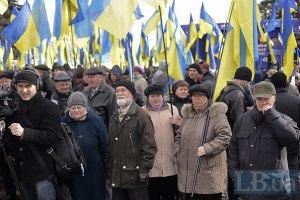 На митинг оппозиции собралось около 500 человек