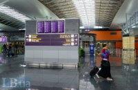 """У аэропорта """"Борисполь"""" изменилась концепция"""