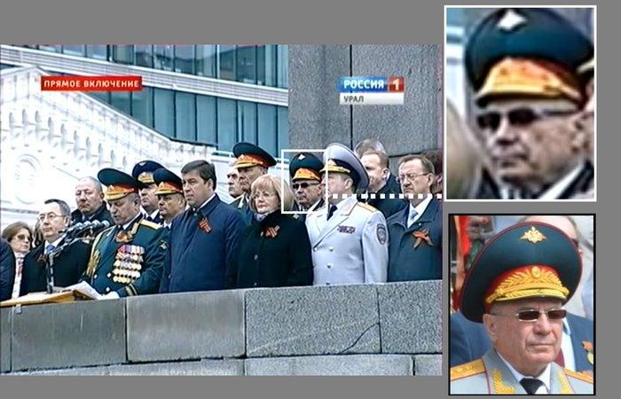 Bellingcat назвала имя русского генерал-полковника, связанного сделом осбитом «Боинге»