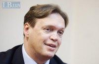 Глава ФГИ считает подписанные соглашения в ОАЭ прорывом в экономических отношениях с Западной Азией