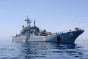 Росія направила в Середземне море корабель зі зброєю для Сирії