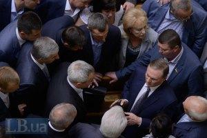 """""""Регионалы"""" обвинили """"оппозиционное трио"""" в непринятии важных законов"""