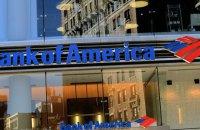 Bank of America заявив про загрозу повторення кризи 1998 року