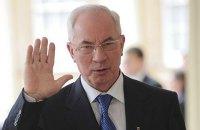 Азаров выиграл иск против Совета ЕС о частичной отмене санкций