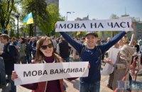 """В МИД России назвали закон об украинском языке """"принудительной украинизацией"""""""