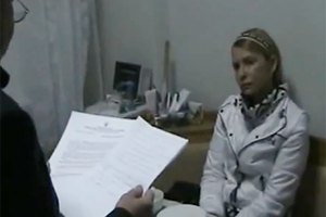Тимошенко не поедет на заседание харьковского суда