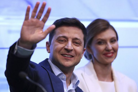 Зеленський пообіцяв не підвести Україну