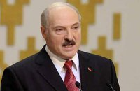 Лукашенко предрек обвал мировой экономики