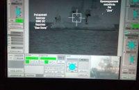 Вблизи украинских катеров у Керченского пролива зафиксировали два ударных вертолета РФ (обновлено)