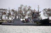 Україна оголосила підозру ще семи російським військовим за захоплення кораблів