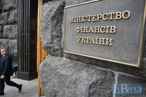 Минфин продал облигаций внутреннего госзайма на 16,5 миллиардов