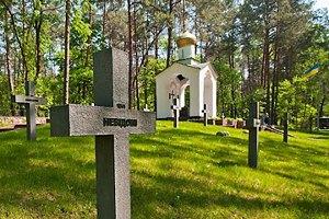 Народному мемориалу погибшим воинам предоставлен государственный статус