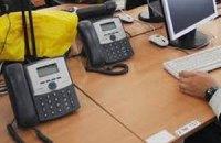"""В Украине запустили сеть служб """"Телефон доверия"""""""