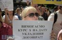 Банки готовы списать валютным заемщикам 15 млрд гривен