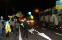 Киевляне встретили нацгвардейцев, воевавших с апреля в АТО