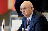 Россия рассказала об организации боевиками ИГИЛ онлайн-казино