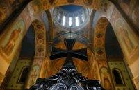 Власти Грузии решили не закрывать церкви на Пасху