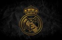 """""""Реал"""" слідом за """"Барселоною"""" також оголосив про катастрофічну фінансову заборгованість"""