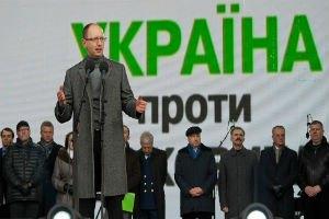 Яценюк попросил людей поддержать Тимошенко и Луценко