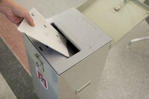 Швейцарцы проголосовали против ограничения иммиграции