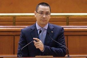 Звинувачений у корупції прем'єр Румунії зберіг імунітет