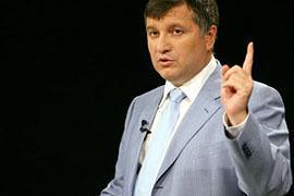 Аваков лидирует в Харькове с 1,5-тысячным отрывом (обновляется)