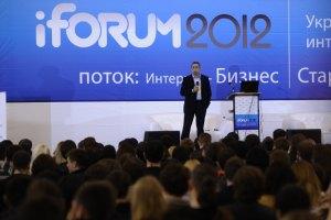 Форум интернет-деятелей собрал рекордное количество участников
