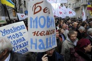 Во Львове прошла акция учителей-защитников украинского языка