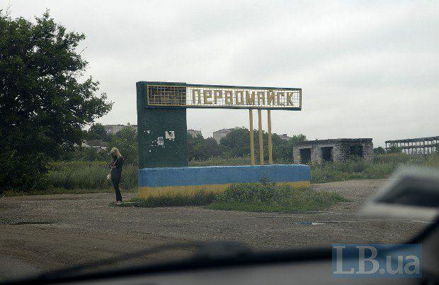 На розтин в Первомайськ міліціонери возили тіла закатованих молодих людей