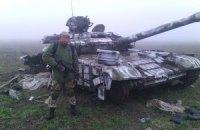 Селфі з танком