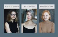 Фестиваль молодих художників: знайти точки дотику
