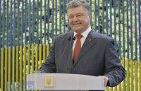 Порошенко намекнул на участие в президентских выборах